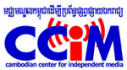 Cambodian Center for Independent Media